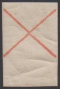 Österreich 1850/54, Andreas-Kreuz in hellrot auf Maschinenpapier mit 10 mm Rand unten, ungebraucht, BEFUND Dr. Ferchenbauer als