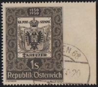 ANK Nr. 962 Ur, Michel Nr. 950 Ur, 100 Jahre Österreichische Briefmarke, RECHTS UNGEZÄHNT, gestempelt, ATTEST Soecknick