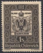 ANK Nr. 962, Michel Nr. 950, 100 Jahre Österreichische Briefmarke per 10 Stück, postfrisch, ANK € 30,-- DB D1016