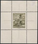 Österreich, 1962, ANK Nr. 1095 P III, MICHEL Nr. 1114, Freimarkenausgabe: Bauwerke und Baudenkmäler - 70 Groschen