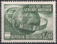 ANK Nr. 1031, Michel Nr. 1022, 10 Jahre Vereinte Nationen, postfrisch, DB D667