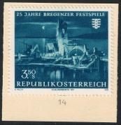Österreich, 1970, ANK Nr. 1364, MICHEL Nr. 1334 P II, 25 Jahre Bregenzer Festspiele - NICHT VERAUSGABTES MOTIV - nicht verausgabter Entwurf in Blaugrüntönen mittels Duplexdruck auf Vorlagekarton - ATTEST Soecknick