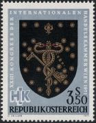 Österreich, 1971, ANK Nr. 1388 F, MICHEL Nr. 1358 F, Kongreß der Internationalen Handelskammer MIT FEHLENDEM SILBERDRUCK, postfrisch, ATTEST Soecknick