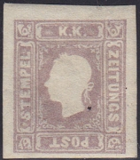 Nr. 17 a, Zeitungsmarke 1858, (grau)lila, ungebraucht mit Falzrest, BEFUND Dr. Ferchenbauer als rel. P(rachtstück)!!!, DB
