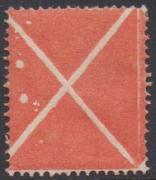 Ausgabe 1858, großes Andreaskreuz in Rot mit zwei weißen Punkten als Plattenzeichen, ungebraucht mit vollem Originalgummi mit kleineren Falzresten, BEFUND Babor