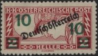 Österreich, 1921, ANK Nr. 254 P, MICHEL Nr. 254 P, Eilmarke