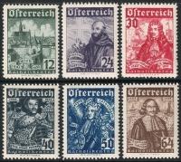 Österreich, 1933, ANK Nr. 557 - 562, MICHEL Nr. 557 - 562, Österreichischer Katholikentag 1933, postfrisch, BEFUND Soecknick