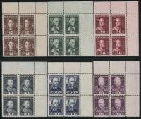 Österreich, 1935, ANK Nr. 617 - 622, MICHEL Nr. 617 - 622, Österreichische Heerführer im 4er-Block einheitlich aus der rechten oberen Bogenecke, postfrisch