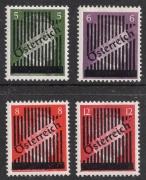 668 II - 671, 3. Wiener Aushilfsausgabe 5 Pfennig Type II - 12 Pfennig, glatter Gummi, postfrisch