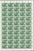 Österreich, 1955, ANK Nr. 1031, MICHEL Nr. 1022, 10 JAHRE VEREINTE NATIONEN im UNGEFALTETEN ORIGINALBOGEN zu 50 Stück, postfrisch und in einwandfreier Erhaltung, DB D1016