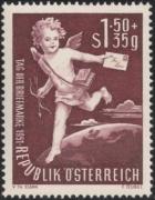 Österreich, 1952, ANK Nr. 988, MICHEL Nr. 972, Tag der Briefmarke 1951 (Amor), postfrisch, DB D667