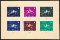 Österreich, 1970, ANK Nr. 1364, MICHEL Nr. 1334 P II, 25 Jahre Bregenzer Festspiele - NICHT VERAUSGABTES MOTIV - 6 Probedrucke in verschiedenen Farben auf Vorlagekarton, ATTEST Dr. Glavanonivtz