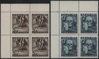 Österreich, 1946, ANK Nr. (13) + (14), MICHEL Nr. VI + VII, Nicht verausgabte Serie Blitz Totenmaske bzw. Blitz Totenkopf im 4er-Block einheitlich aus der linken oberen Bogenecke, postfrisch, ATTEST Soecknick