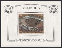 Österreich, 1983, ANK Nr. 1780 A = ANK Block 8, MICHEL Nr. 1750 = MICHEL Block 6, Blockausgabe