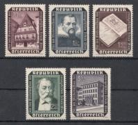 ANK Nr. 998 - 1002, Michel Nr. 989 - 993, Wiederaufbau der evangelischen Schule, postfrisch
