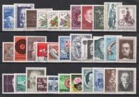 Österreich Jahrgang 1974 postfrisch
