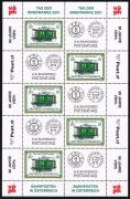 ANK Nr. 2379, Michel Nr. 2345, Tag der Briefmarke 2001 im Kleinbogen, postfrisch