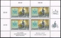 ANK Nr. 2253, Michel Nr. 2222 I, Wien lädt zur WIPA 2000 im Kleinbogen, postfrisch