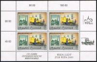 ANK Nr. 2300, Michel Nr. 2270 I, Wien lädt zur WIPA 2000 im Kleinbogen, postfrisch