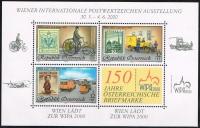ANK Nr. 2335 - 2337, Michel Nr. 2222 II, 2270 II + 2292 II, ANK Block 16, Michel Block 14, Wien lädt zur WIPA 2000, postfrisch