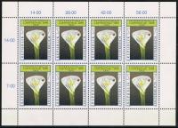 ANK Nr. 2339, Michel Nr. 2305, Internationale Gartenschau - Graz im Kleinbogen, postfrisch