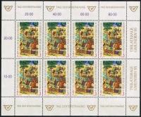 ANK Nr. 2156, Michel Nr. 2127, Tag der Briefmarke 1994 im Kleinbogen, postfrisch