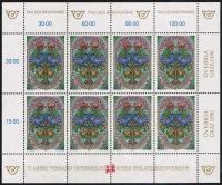 ANK Nr. 2220, Michel Nr. 2187, Tag der Briefmarke 1996 im Kleinbogen, postfrisch