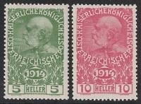 178 - 179, Kriegswohltätigkeitsausgabe 1914, postfrisch