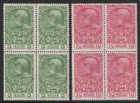 178 - 179, Kriegswohltätigkeitsausgabe 1914 im 4er-Block, postfrisch