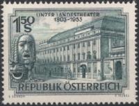 ANK Nr. 997, Michel Nr. 988, 150 Jahre Linzer Landestheater, postfrisch, DB D667