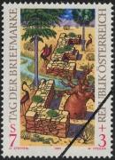 Österreich, 1994, ANK Nr. 2156, MICHEL Nr. 2127, Tag der Briefmarke 1994 mt MUSTER bzw. SPECIMEN Aufdruck, postfrisch, DB