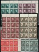 Österreich, 1932, ANK Nr. 545-550, MICHEL Nr. 545-550, Österreichische Maler, postfrisch, 16er-Blöcke vom oberen Bogenrand bzw. aus der rechten oberen Bogenecke, ATTEST Stari