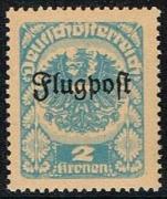 ANK Nr. (5), Michel Nr. III, Nicht verausgabte Flugpostmarke 1922, postfrisch, DB JU1050