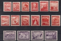 ANK Nr. 847 - 862, Michel Nr. 838 - 853, Landschaften Orange/Violett komplett, postfrisch, DB D637