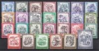 ANK Nr. 1582 - 1601, 1644, 1680 - 1681, 1727, 1741 - 1742, Freimarkenausgabe: Schönes Österreich komplett, postfrisch