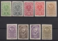 275 - 283, Freimarken Posthorn, Wappen, Allegorien ungezähnt, postfrisch