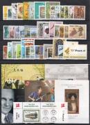 Österreich Jahrgang 2004 postfrisch