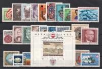 Österreich Jahrgang 1981 postfrisch
