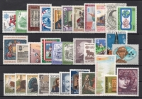 Österreich Jahrgang 1982 postfrisch
