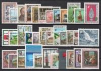 Österreich Jahrgang 1988 postfrisch