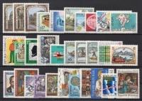 Österreich Jahrgang 1993 postfrisch, DB D783
