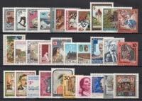 Österreich Jahrgang 1994 postfrisch, DB D783