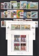 Österreich Jahrgang 2000 postfrisch komplett ohne Souvenirblock ( Basilisk )