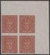"""ANK Nr. (4) D, Michel Nr. II P U, Flugpostmarke 1918, nicht verausgabter Probedruck ohne Aufdruck, ungezähnt im 4er-Block aus der rechten oberen Bogenecke, postfrisch, ATTEST Soecknick """"echt und einwandfrei"""" DB"""