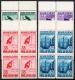 623 - 626, FIS-Wettkämpfe 1936 - FIS II 2. Ausgabe im 4er-Block einheitlich vom oberen Bogenrand, postfrisch, DB