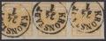 Nr. 1 H III, 1 Kreuzer Handpapier Type III kadmiumgelb im waagrechten 3er-Streifen mit Wasserzeichen-Teilen, entwertet mit KRONSTADT, ATTEST Dr. Ferchenbauer als