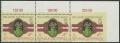 Österreich, 1984, ANK Nr. 1800 Udr, MICHEL Nr. 1769 Udr, 200 JAHRE AUSTRIA TABAK mit SEHR SELTENER ZÄHNUNGSABART - DREISEITIG UNGEZÄHNT, postfrisch, ATTEST Soecknick