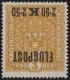 ANK Nr. 226 y K I. Michel Nr. 226 y K Flugpostmarke 1918 - 2.50 Kronen mit KOPFSTEHENDEM AUFDRUCK postfrisch ATTEST Soecknick