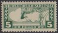 """ANK Nr. 220 C, Michel Nr. 220 C, Eilmarke Merkurkopf 5 Heller in der seltenen Mischzähnung Lz 11 ½ : 12 ½ postfrisch ATTEST Soecknick """"echt und einwandfrei"""", Sehr seltene Marke ! DB R1076"""