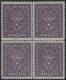 Austria, 1917, ANK No. 207 I, Michel No. 207 I, coat of arms 10 kronen light color in a block of four, MNH, mint never hinged, CERTIFICATE Soecknick